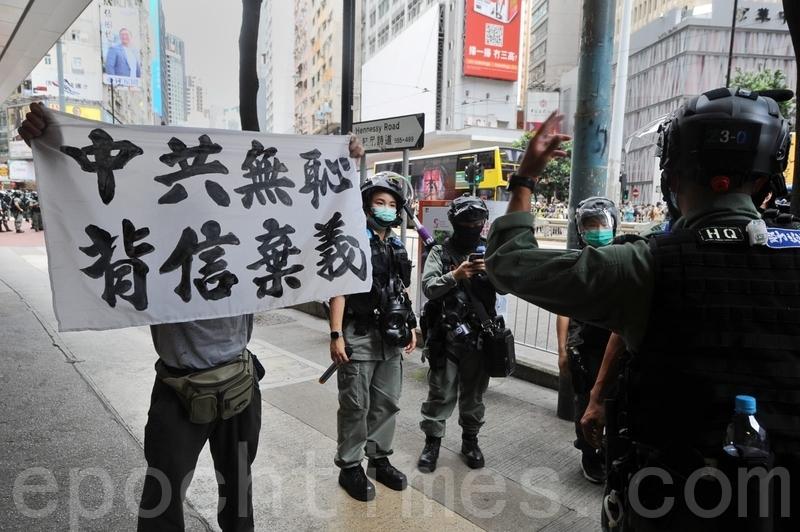 田雲:港區國安法犯眾怒 中共「七一」焦頭爛額