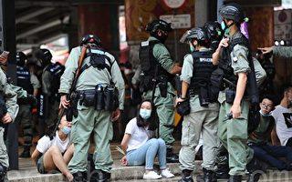 2020年7月1日是香港最黑暗的一天!