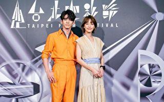 《怪胎》亞洲首映 謝欣穎林柏宏談怪咖式戀愛