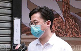 香港黄店文宣遭举报违反国安法