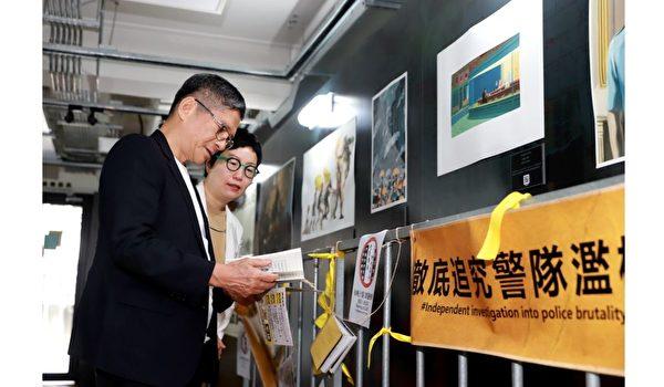 民主自由定會戰勝邪惡 台部長李永得挺香港