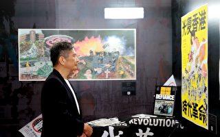 台部长李永得挺香港:民主自由定会战胜邪恶