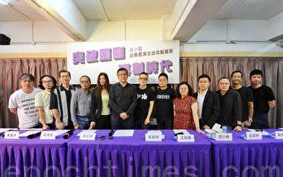 周小龍宣布參選香港體藝文界