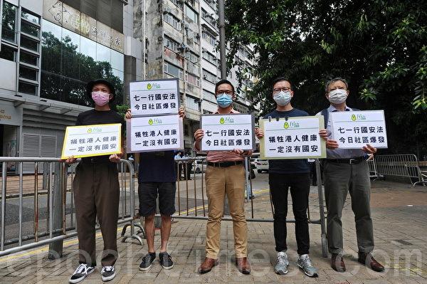 本港爆第3波疫情 民协忧国安人员是病源 要求国安武警来港先隔离