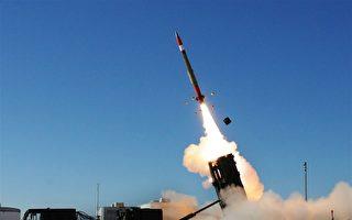 美批准对台军售爱国者导弹延寿案 中共跳脚