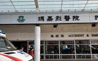 香港再多48人确诊 半数本地个案源头不明