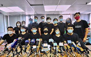 香港抗争派将与泛民商是否签确认书
