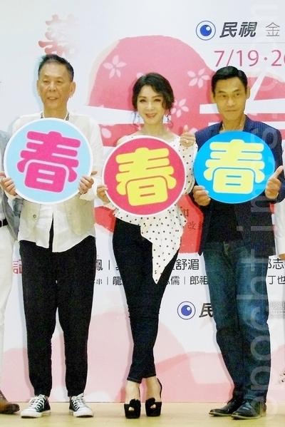 龍劭華、陳美鳳、夏靖庭