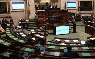 比利時眾院壓倒性通過決議 支持台灣參與國際