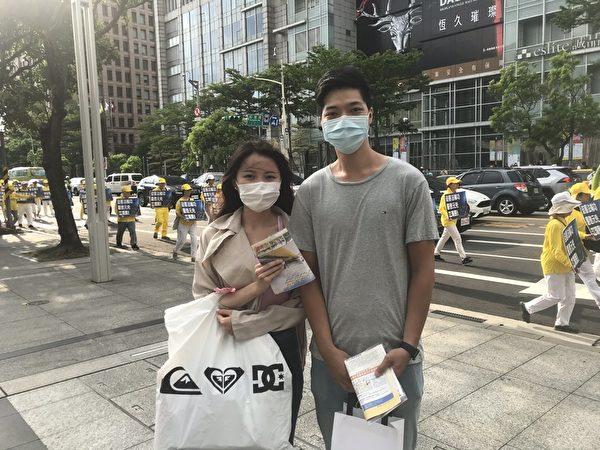 """法轮功反迫害台北游行:""""天灭中共 结束迫害"""""""