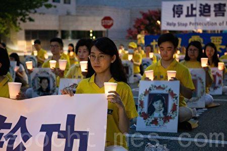 華盛頓DC的部份法輪功學員於2020年7月17日在中共駐美大使館前集會,要求停止迫害,悼念被迫害致死的中國法輪功學員。(林樂予/大紀元)