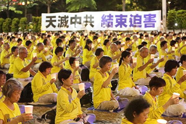 上千名台灣北部部份法輪功學員於7月18日晚間,在台北市民廣場舉行反迫害21周年燭光悼念會。(林仕傑/大紀元)
