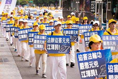 声援法轮功 全球逾365万人吁法办江泽民