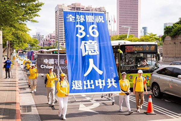 法輪功反迫害21周年,7月18日下午4時,台灣部份法輪功學員約一千人在台北市區舉行「天滅中共 結束迫害」遊行。(陳柏州/大紀元)