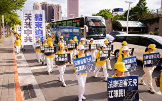 人權日 全球380萬人舉報江澤民迫害法輪功