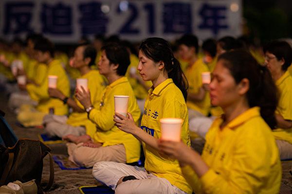 上千名台灣北部部份法輪功學員於7月18日晚間,在台北市民廣場舉行反迫害21周年燭光悼念會。(陳柏州/大紀元)