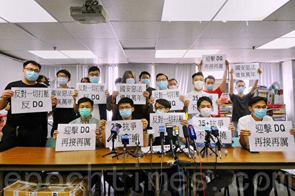 香港民陣與初選參選人聲援戴耀廷區諾軒