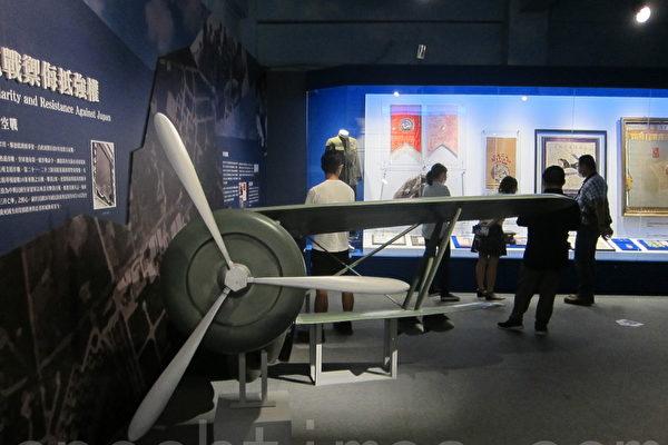 慶祝中華民國空軍建軍百年特展 軍史館展出