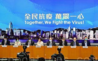 香港加強防疫週三起全日禁堂食