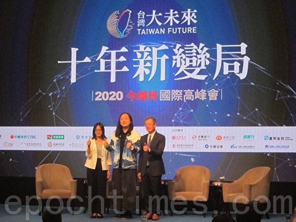 「台灣大未來 十年新變局」國際高峰會議7月29日在台北舉行,圖中為行政院數位政務委員唐鳳。(鍾元/大紀元)