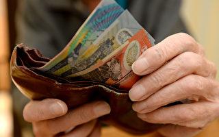 提前支取退休金截止时间延长至年底