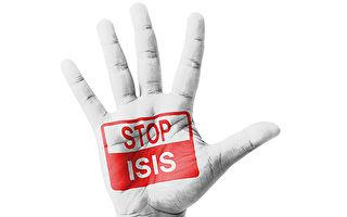 歷時7年調查 警方指控卡城男子恐怖主義
