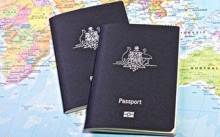 上財年逾20萬人加入澳籍 創下歷史新高