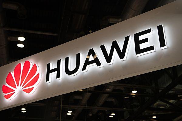 華為消費者業務行政總裁余承東8月7日承認,今年9月15日之後將不能再繼續生產麒麟系列晶片。(FRED DUFOUR/AFP/Getty Images)