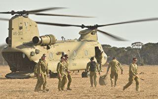 应对区域紧张局势 澳将投10亿建导弹兵工厂