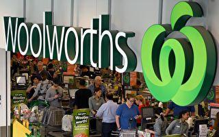 援助抗洪救災 澳洲Woolworths承諾捐款10萬