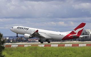 澳航联手Afterpay 先买后付可赚取飞行常客积分