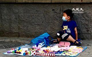 組圖:街頭為家 北京疫情下的艱難民生