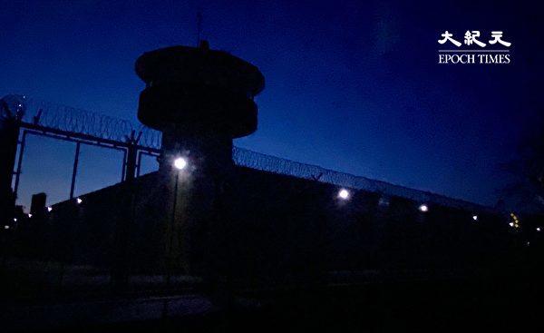 2020年3月,北京女子監獄。(大紀元)