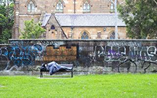悉尼市政府为无家可归者提供更多支持