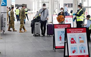 新州將對歸國者收隔離費 成人3000元