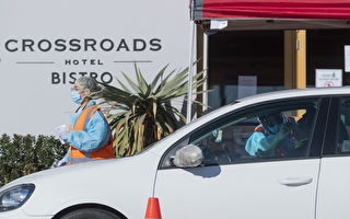 新州新增14宗病例 13例与悉尼西南酒吧有关