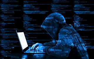 美眾院共和黨人促川普制裁中共黑客