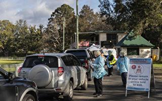 超级传播者现身悉尼 一人传染40人 一天发病