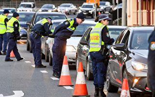 新州收緊對維邊界封鎖 現有通行許可作廢