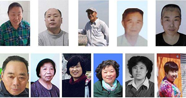 2020年上半年被迫害致死的部份法輪功學員:(上排從左至右)肖永芬、胡林、于永滿、李榮豐、李國俊 ;(下排從左至右)劉發庭、付樹勤、周秀珍、周淑傑、林桂芝、高豔。(明慧網)