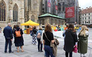 法轮功学员反迫害21年 奥地利政要致函支持