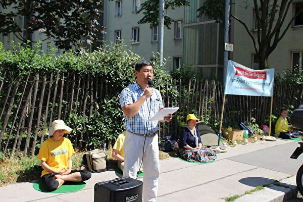 法輪功學員在中共領館前呼籲停止迫害。(明慧網)