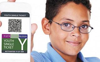 """""""我的车票""""程序首日无法用于苹果手机"""