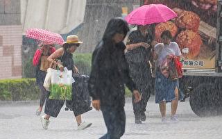 台湾中央气象局公布 29日各县市白天降雨概率