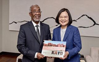互设代表处后 传索马利兰拟准备承认台湾