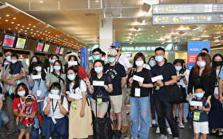 松山機場辦「偽出國」活動 台灣民眾開心過乾癮