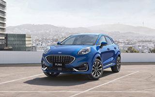 澳洲試駕:福特緊湊型SUV——2020款Puma