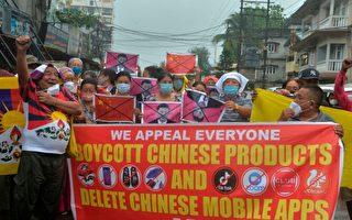 【名家專欄】中國共產黨陷入多維戰爭