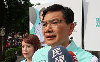 李眉蓁宣布放棄中山碩士學位 吳益政做出回應