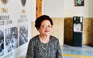 遲來75年的台灣畢業證書 91歲日本奶奶圓夢